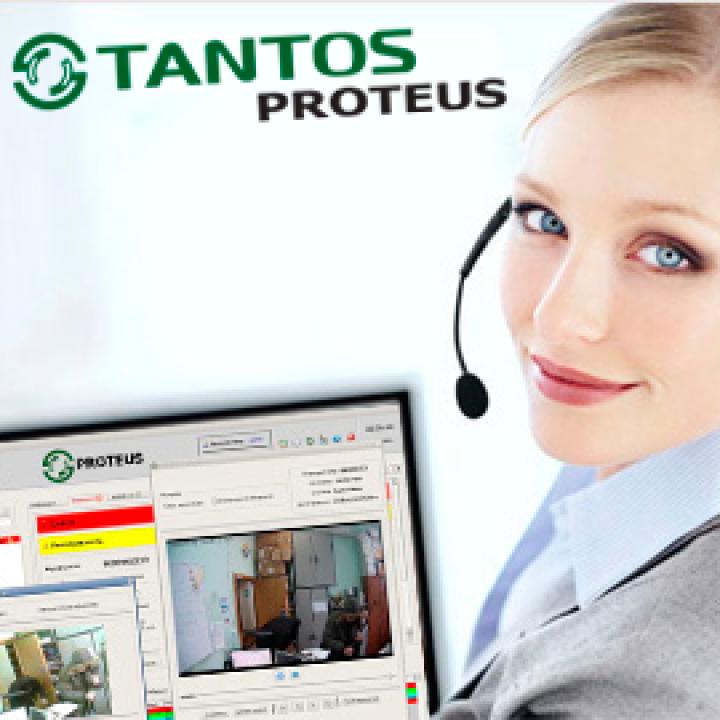 Программное обеспечение Tantos PROTEUS