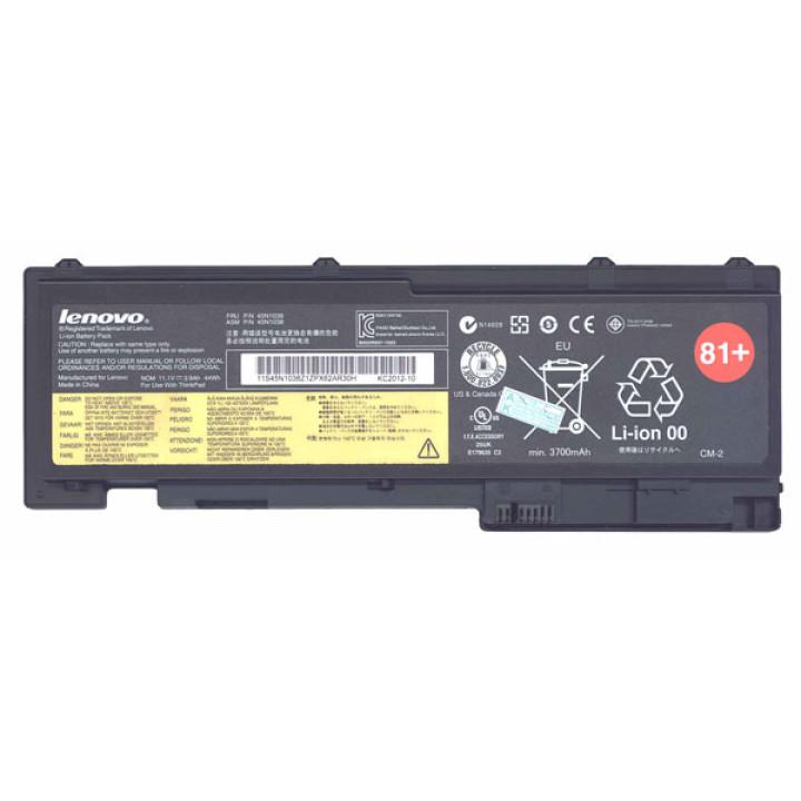 Аккумуляторная батарея 45N1039 для ноутбука Lenovo ThinkPad T430s 11.1V 3900mAh ORIGINAL