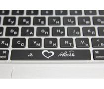 Неудобства при работе с клавиатурой без нужной языковой раскладки. Лазерная гравировка клавиатур