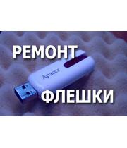 Что делать если USB флешка перестала работать?