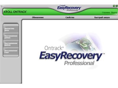 Как восстановить удаленную с жесткого диска информацию?