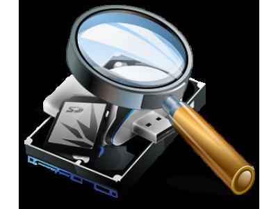 Восстановление данных: скачать программу или отнести в компанию