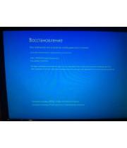 Восстановление данных Windows 10