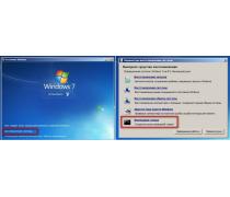 Восстановление данных Windows 7