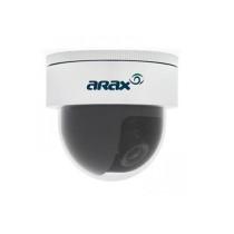 Видеокамера Arax RXV-S10-B silver
