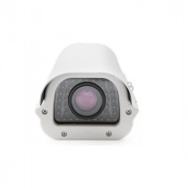 Видеокамера Arax RXW-L4-V660ir