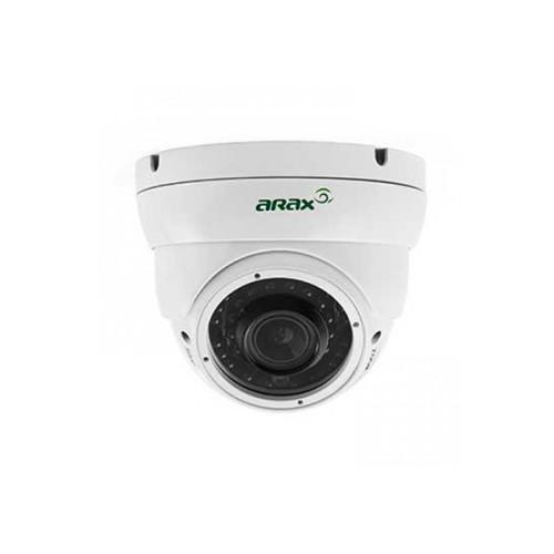 Купольная IP Камера видеонаблюдения Arax RND-201-Bir