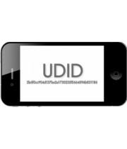 Как узнать UDID iPhone, iPad