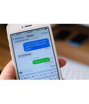 Как посмотреть время отправки SMS на iPhone