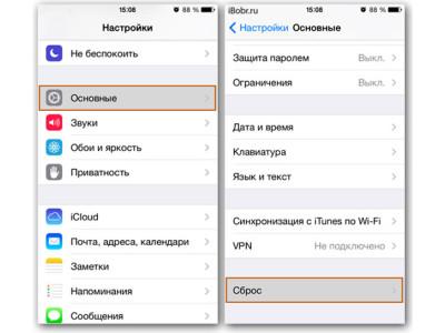 Как сбросить настройки iPhone, iPad (восстановить заводские настройки)