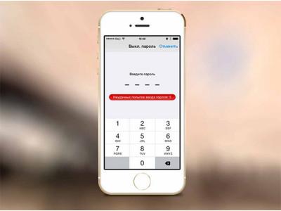 Если забыт пароль iPhone или телефон заблокирован