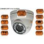 Купольная IP Камера видеонаблюдения J2000IP-DWV312-Ir3-PDN