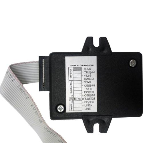 Блок сопряжения цифровой J2000-DF-Digital (v.1)