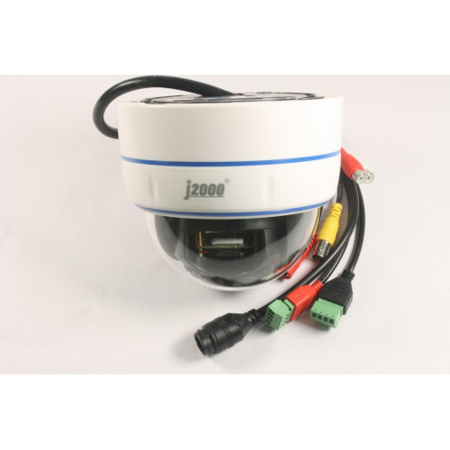 Купольная IP Камера видеонаблюдения J2000-HDIP2D15Full (2,8-12)