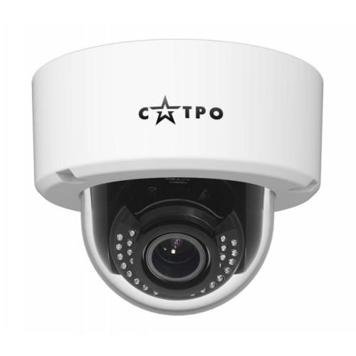 Купольная IP Камера видеонаблюдения САТРО-VC-NDV20V (2.8-12)