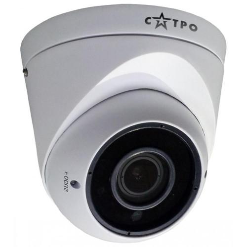 Купольная AHD Камера видеонаблюдения САТРО-VC-MDV20V VP (2.8-12)
