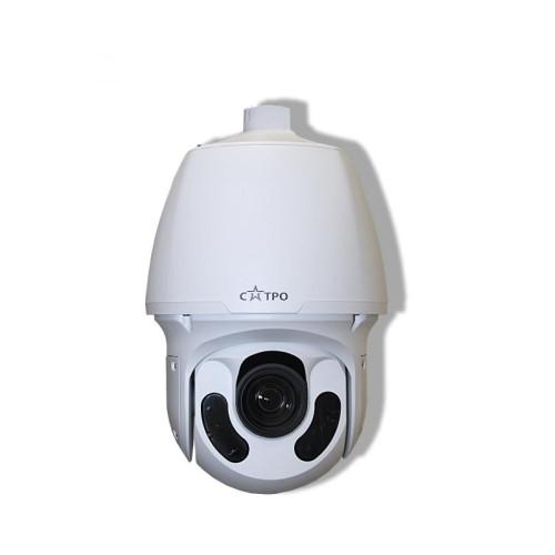 Цилиндрическая IP Камера видеонаблюдения САТРО-VC-NPO20Z30 (U)