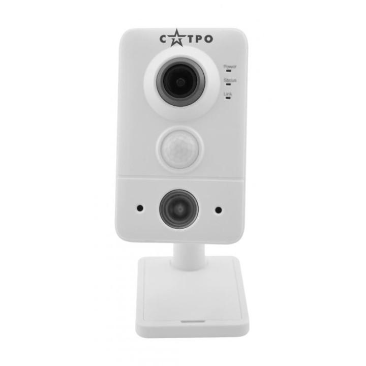 Корпусная Wi-Fi-IP Камера видеонаблюдения САТРО-VC-NKI50F-WFA (2.8)
