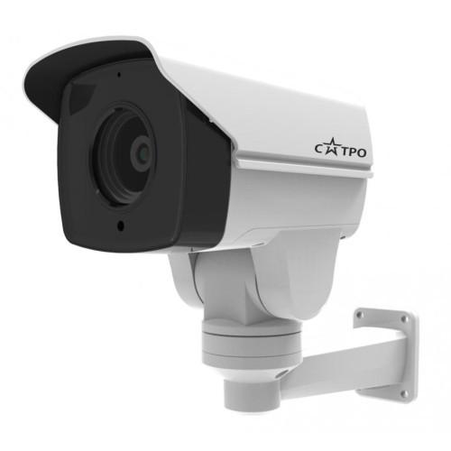 Поворотная PTZ IP Камера видеонаблюдения САТРО-VC-NCO20Z10 IP