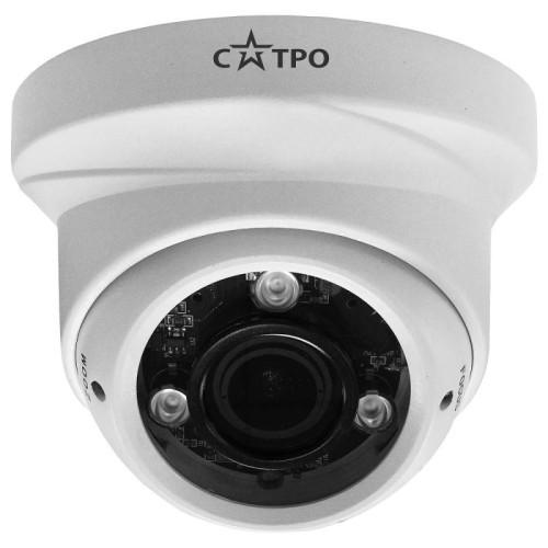 Купольная AHD Камера видеонаблюдения САТРО-VC-MDV20V VP2 (2.8-12)