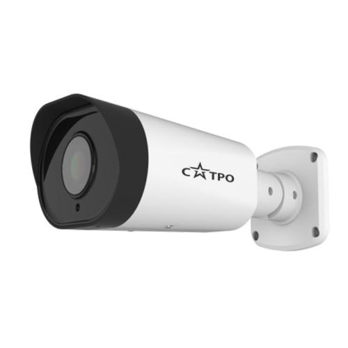 Цилиндрическая IP Камера видеонаблюдения САТРО-VC-NCO20Z VP (2,8-12)
