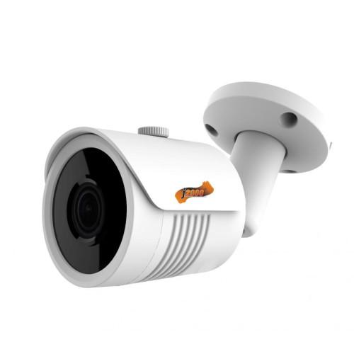 Цилиндрическая IP Камера видеонаблюдения J2000-HDIP5B30P (2,8)