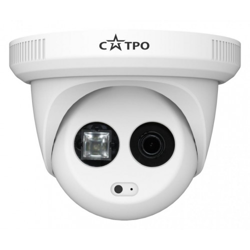 Купольная IP Камера видеонаблюдения САТРО-VC-NDV24FM VP (2.8)