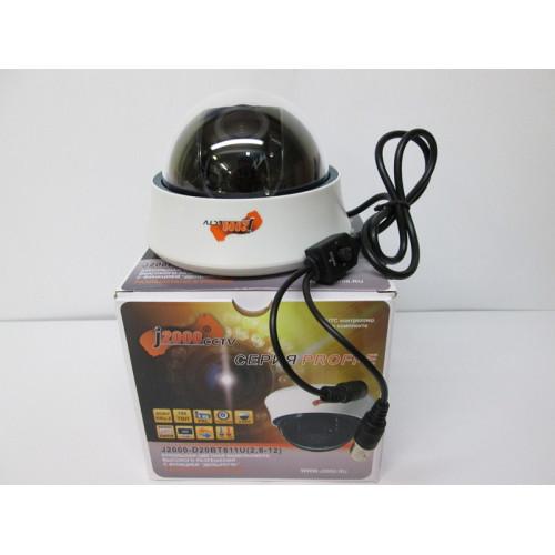Купольная AHD Камера видеонаблюдения J2000-D20BT811U (2.8-12)