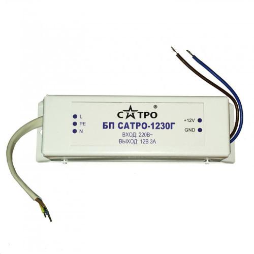Блок питания для систем видеонаблюдения Сатро-1230Г