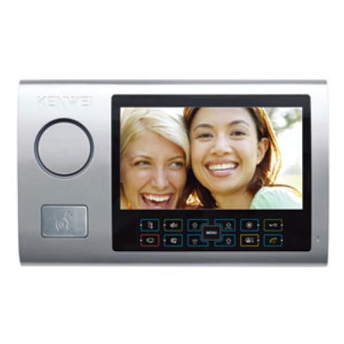 Видеодомофон Kenwei KW-S701C серебро
