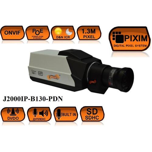 Цилиндрическая IP Камера видеонаблюдения J2000IP-B130-PDN