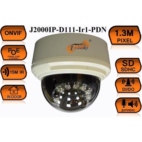 Купольная IP Камера видеонаблюдения J2000IP-D111-Ir1-PDN