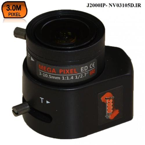 Объектив для камеры видеонаблюдения J2000IP-NV03105D.IR