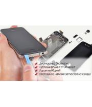 Срочный ремонт iPhone: особенности