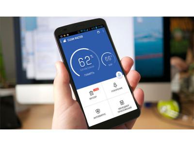 Как ускорить работу смартфона?
