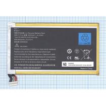"Аккумуляторная батарея 26S1005, 58-000055, S12-T2-D для Amazon Kindle Fire HD 7"" (2013)"