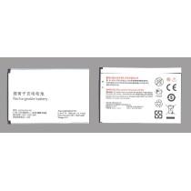 Аккумуляторная батарея AB3000AWMC для Philips W8355