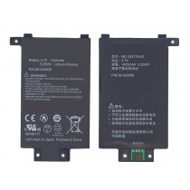 Аккумуляторная батарея MC-354775-03 для Amazon Kindle Paperwhite 2014 3,7v 1420mAh