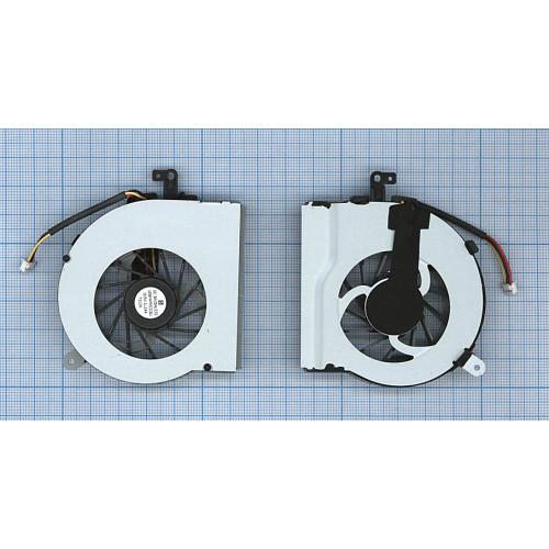 Вентилятор (кулер) для ноутбука Lenovo IdeaPad Y450