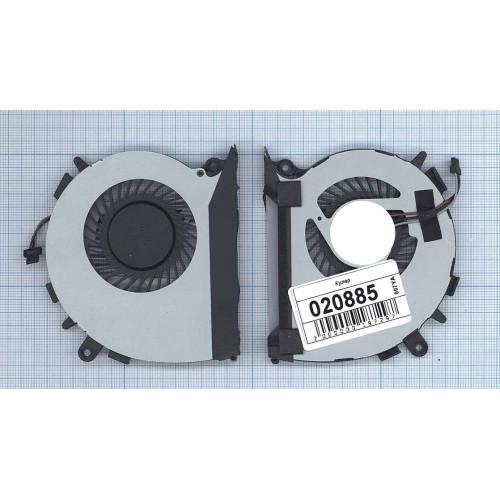 Вентилятор (кулер) для ноутбука Toshiba Portego U800