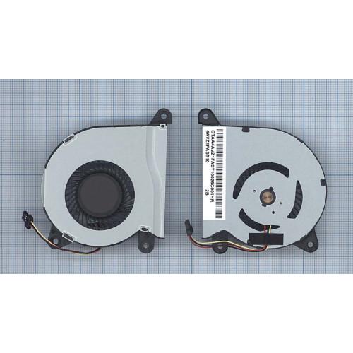 Вентилятор (кулер) для ноутбука Vizio CT14-A1